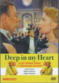 Deep in My Heart –  José Ferrer DVD