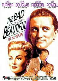 The Bad and the Beautiful – Lana Turner Kirk Douglas DVD