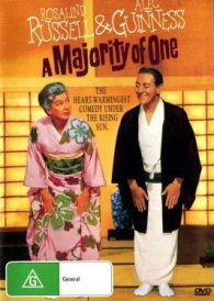A Majority of One –  Rosalind Russell DVD