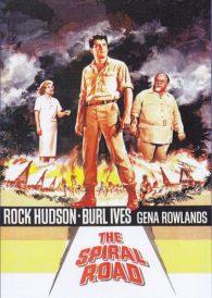 The Spiral Road – Rock Hudson DVD