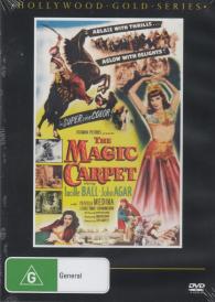The Magic Carpet –  Lucille Ball DVD